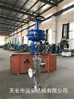 HYB-G-8灭菌工艺高压蒸汽液化喷射器 手自一体