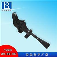 增氧机 污水处理设备 潜水射流曝气机