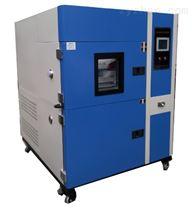 湖南WDCJ-340吊篮式温度冲击试验箱现货
