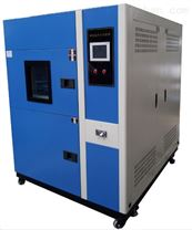 武漢WDCJ-500兩箱式高低溫/冷熱沖擊試驗箱