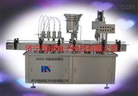 HSGX-II6头灌装旋盖机厂家发货