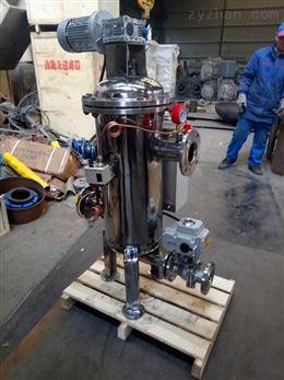自动化DN300循环水过滤器