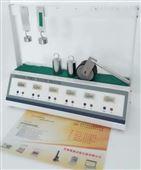 胶布粘性测试仪 CNY-6