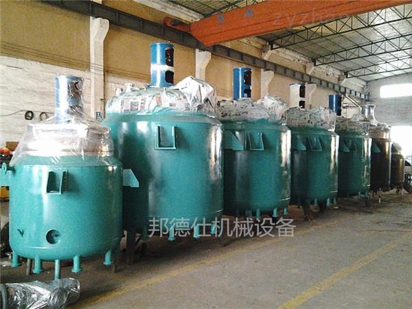 供应不饱和树脂反应釜 pu鞋胶生产设备