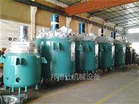 bds50-35000L厂家供应PU树脂反应釜 PVC胶生产设备