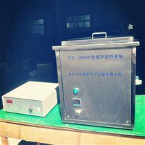 THC-1000SF超声波煎煮锅
