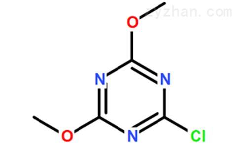 培美曲塞二钠关键中间体|3140-73-6|测验装