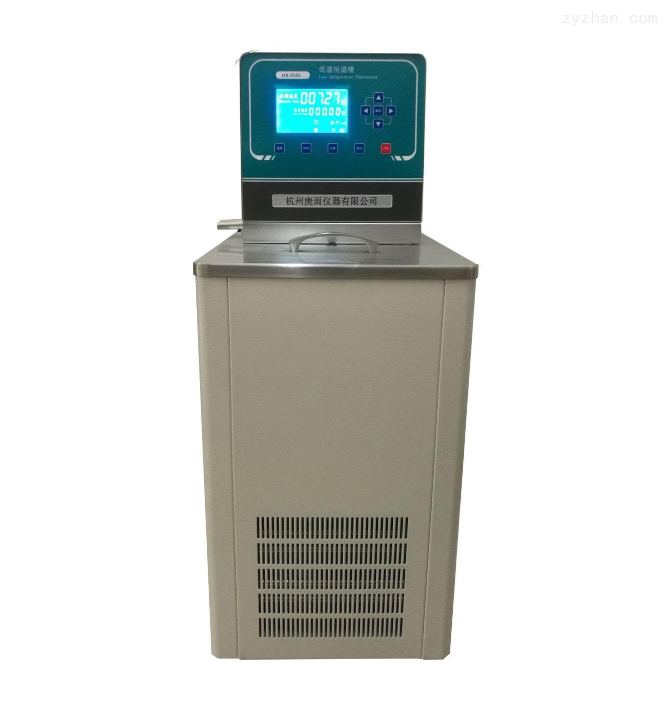 HX-2015低温恒温槽