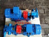kcb-33.3齒輪油泵