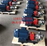 kcb-83.3不锈钢齿轮泵