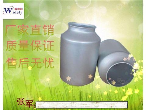 硫酸卷曲霉素原料中间体1405-37-4