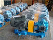 CHY18/0.35齿轮油泵