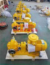kcb-960输油式齿轮油泵