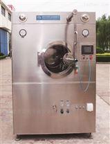 BGB系列高效薄膜包衣机