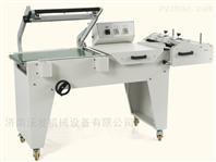 组合包装-PVC二合一茶叶热缩包装机