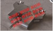美特斯ZSY-25型低温弯折仪价格
