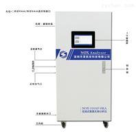 燃气锅炉安装氮氧化物尾气分析仪器厂家报价