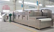 丽江直销箱式微波真空干燥设备价格