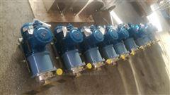 QHCP磁力泵