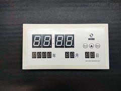 欧洁洁净室专用钟ABS洁净钟防尘嵌入式时钟