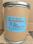 制药辅料聚丙烯酸树脂2 3 4型号货全有批文