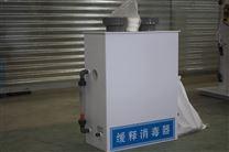 天津市飲用水緩釋消毒器投入成本低