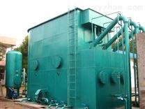 石家庄长安区小型全自动一体化净水设备