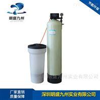 佛山軟化水設備2噸每小時自來水軟化設備