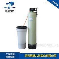 1噸每小時軟化水設備