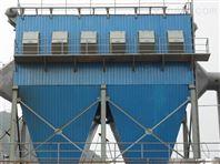 MDC煤磨防爆防静电布袋除尘器安装与维护