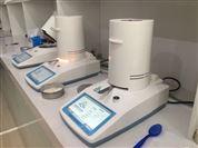 瓦楞纸板水分测量仪测试数据