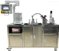 液氮冻干珠自动化生产设备