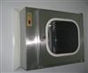 沈阳实验室不锈钢层流传递窗