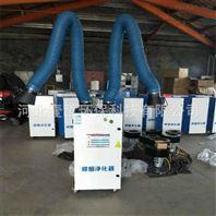 工业除尘器车间焊接油烟净化器 废气处理