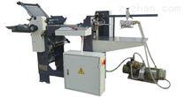 容县自动2梭折页机/产品说明书折纸机厂家