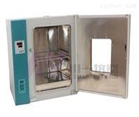 液晶數顯DH2500BE不銹鋼內膽電熱恒溫培養箱