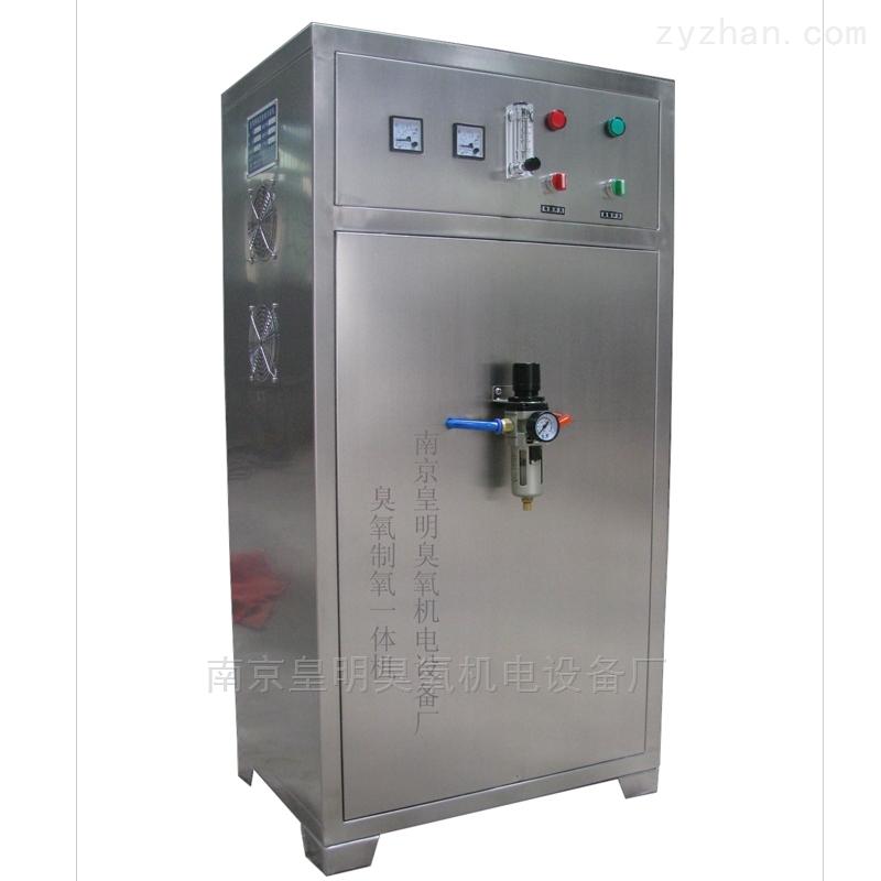 污水臭氧发生器