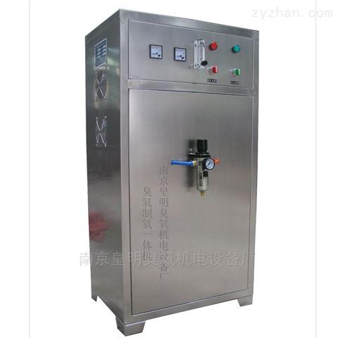 污水臭氧發生器