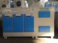 通用工业废气橡胶行业处理设备 喷漆房