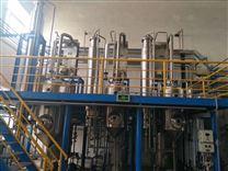 双效效多效节能蒸发器