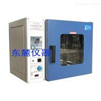 山东台式电热恒温鼓风干燥箱