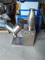 北京实验室V型变频调速混合机V-20