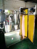 ZKY303全自动药材生物破壁机