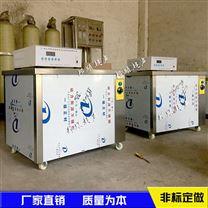 不锈钢专用超声波清洗机