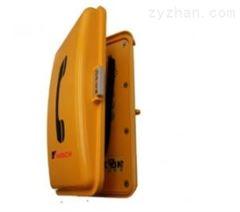 昆仑KNSP-01 T2J洁净室IP电话机
