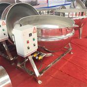 制药专业提取拌夹层锅 制药蒸煮锅