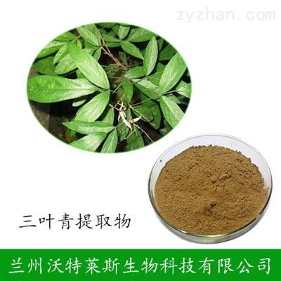 植物提取 三叶青提取物 定制供应