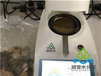 原料藥粉水分測定分析儀產品特點