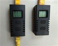 LCD液晶显示机柜温湿度传感器
