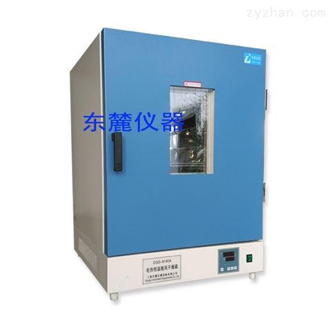 DGG-9140A小型电热恒温鼓风干燥箱
